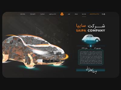SAIPA Corp