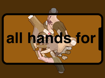 all hands for a single beat motiongraphics cellphone technical illustration adobe illustrator vector graphics vector illustration hands