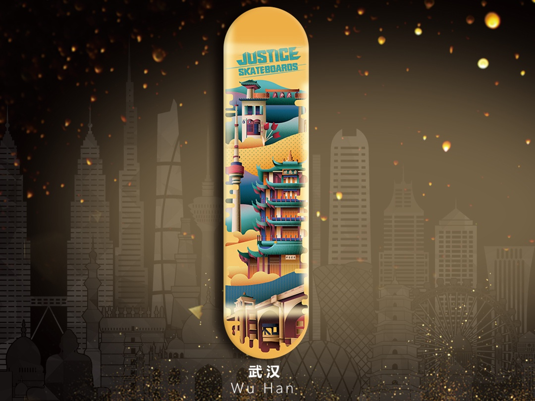 武汉-Wuhan design illustration, city
