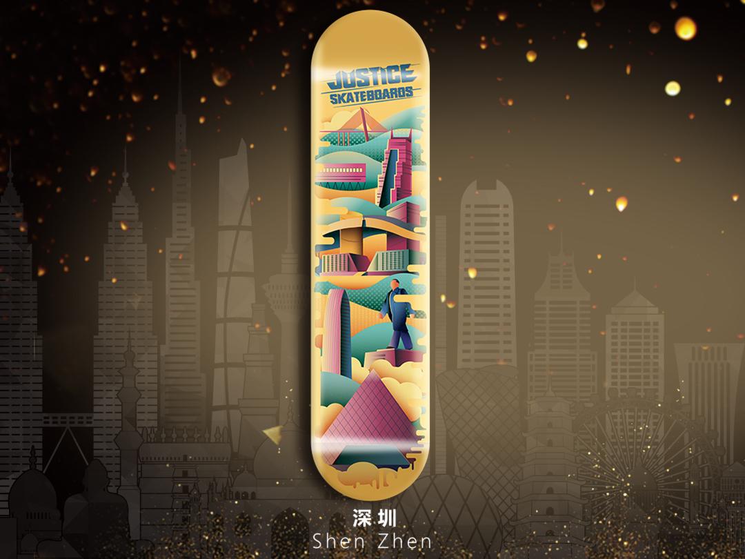 深圳-Shenzhen design, illustration city illustration,