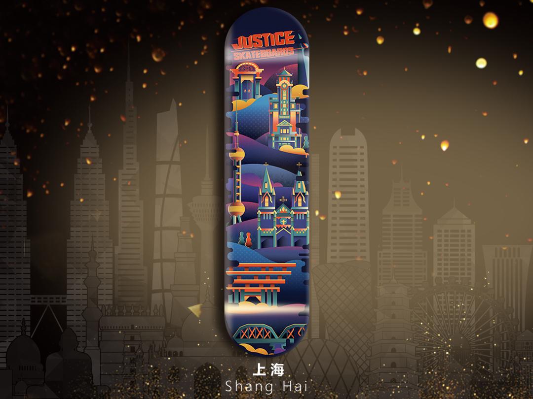 上海-Shanghai illustration, design, city