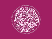 Gibran Quote for Qatar Foundation International
