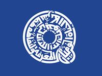 Qatar Foundation Typographic Illustration