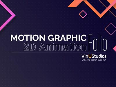 2D Animation, Promotional Video adobe premiere pro video editing promotional video after effects animation motion graphics 2danimation
