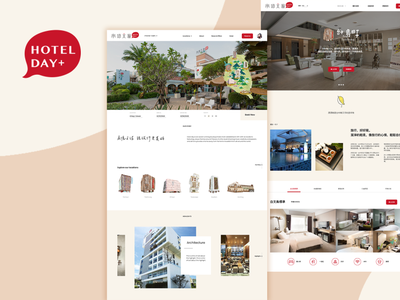 Hotel Day+ Website UI corporate chain hotel screen product design ux ui web development web design web website