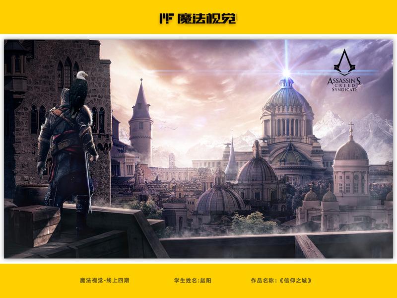 【魔法视觉】视觉合成作品展示-11 后期 海报设计 合成 概念设计 海报
