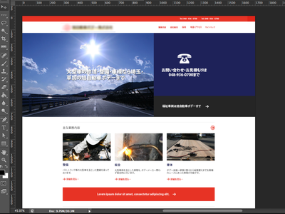 Japanese Site Redesign