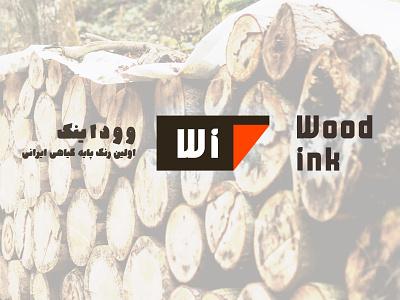Wood ink logo logo design branding logodesign logo designer marketing branding mobin kardgar visual design design logo design logo