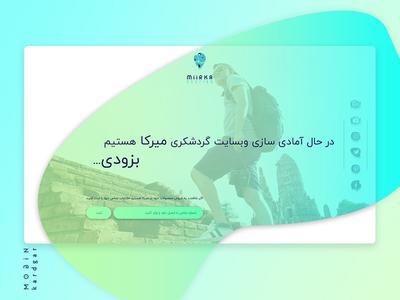 Coming Soon Landing Page web design ux user interface mobin kardgar web page uiux coming soon landing page ui tourism