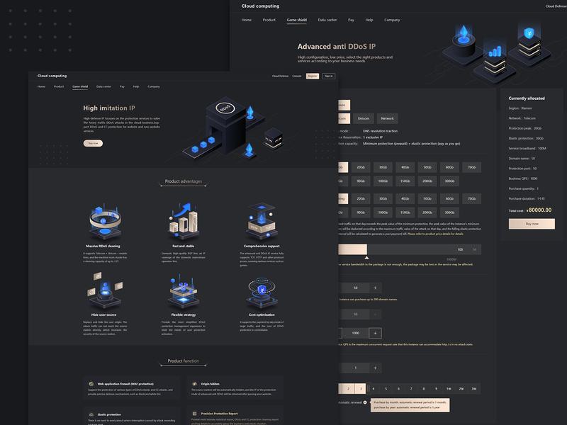 Cloud computing Web Design cloud computing app illustration 应用 web design 原创 ux ui 设计