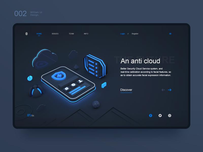 An anti cloud logo color 图标 web illustration design 向量 ux 品牌 原创 c4d ui 插图 设计