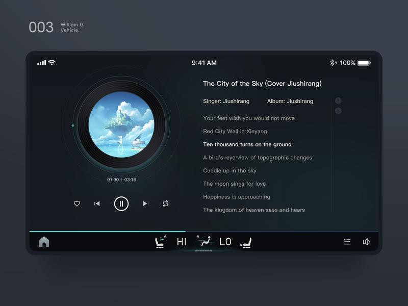 Vehicle UI Music Interface vehicle design vehicle 图标 design 应用 web 品牌 原创 ux 设计 ui