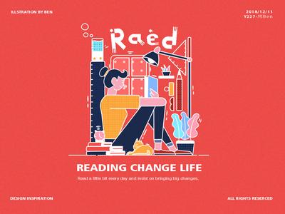 Reading change life.