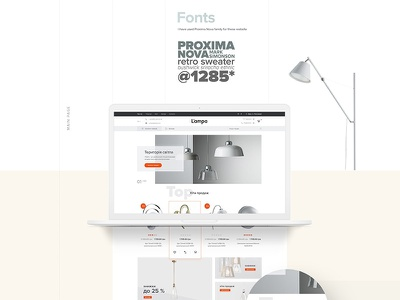 Lampa E-Commerce Website shop eccomerce new light design wed photoshop bulb lampa website