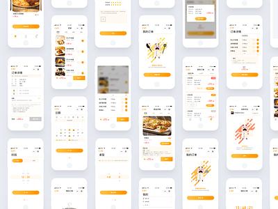 订餐小程序界面展示 图标 渐变 插画,ui 应用 颜色 插图 daliy ui ui 界面设计 设计