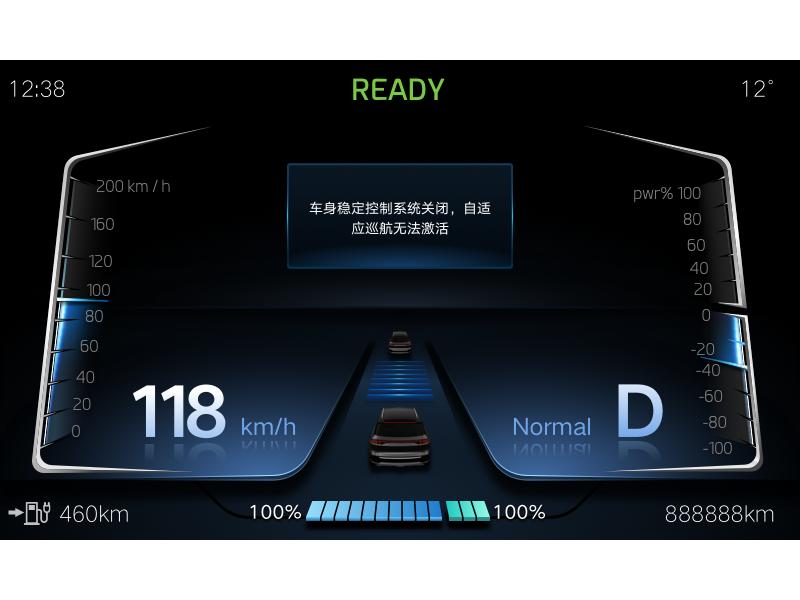 BEV motormeter-Normal design ui car hmi