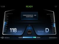BEV motormeter-Normal