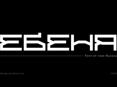 EBENYA Free Font typography design font free download free font download