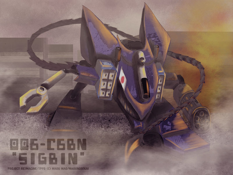 Project Re:Imagine - SIGBIN concept art science fiction concept sci-fi scifi sigbin robot mecha illustration drawing art