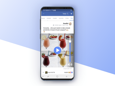 My solution for videos volume control (Before pressing play!) galaxy s8 play volumecontrol videos volume video facebook design graphic design ui ux