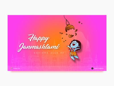Happy Janmashtami landing festival happy janmashtami krishna