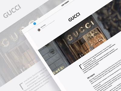 GUCCI article design figma 2021 clothes magazine chromatic black history brending logo site social page design landing uidesign ui page article brand graphic