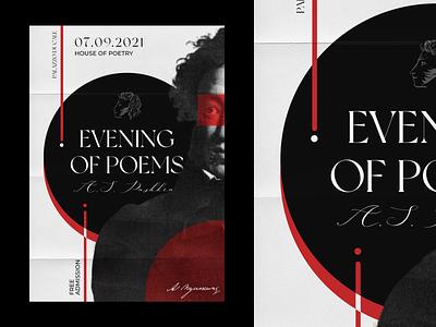 Poster. Pushkin poetry line event 2021 figma design social figma design illustration web design 2021 font font red and black black red pushkin branding graphic design ui logo