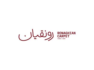 Ronaghian Carpet