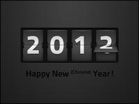 It's 2012