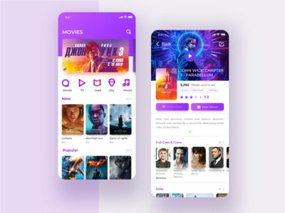 Move  App Concept