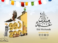 Zoo ( Eid Mubark )