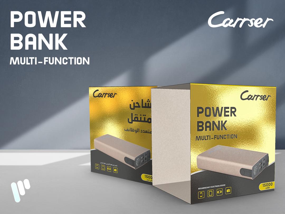 Power Bank Packging packing design design print