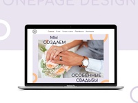 Only Your Day | Onepage design for wedding agency