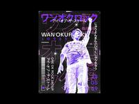 ONE OK ROCK - Poster Design