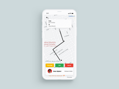 Location Tracker dailyui 019 app ux ui design