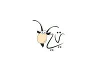 Özü Süt Logo