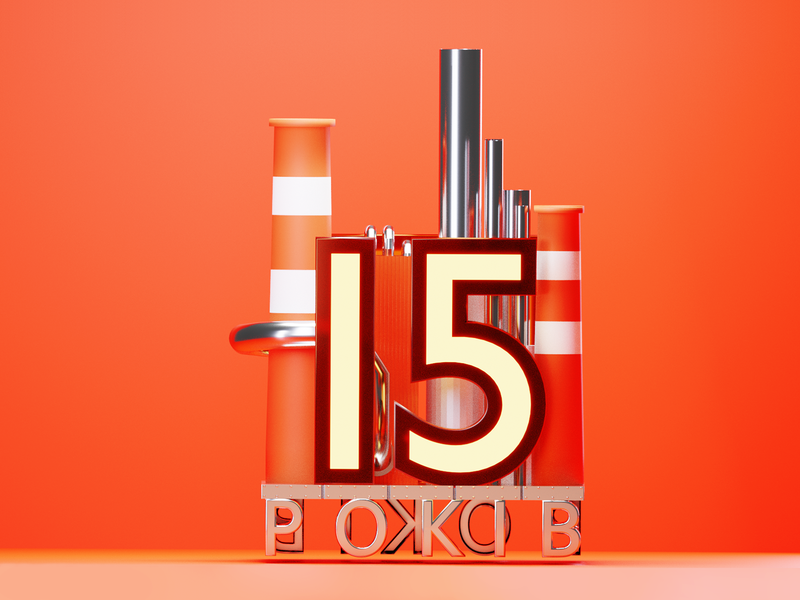 15 years ArcelorMittal of work in Ukraine steel brand design brand identity design 3d scene 3d