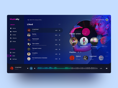 Music player web design music app web website app ux ui design