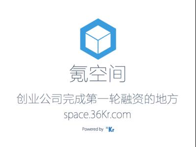 Kr space