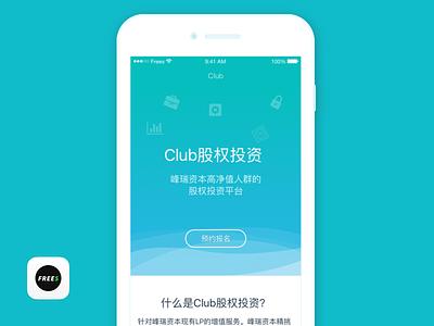Frees Club app