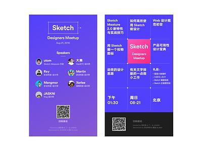 Sketch Meetup Beijing