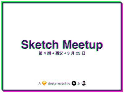 Sketch Meetup - Xian