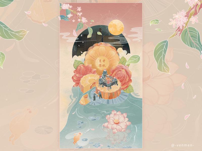 月圆中秋 国风 设计 中秋节 illustration 插图