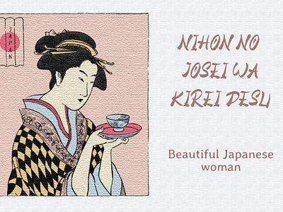 Hiany Lau - beautiful japanese woman design natural type script handwriting design branding lettering typography font handwritten