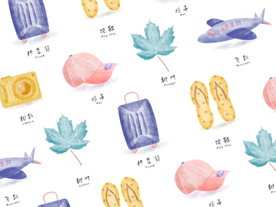 Mori watercolor illustration - travel series