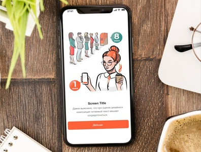 Иллюстрации для приложения. Продажа вкусного кофе) персонаж девушка приложение кофе coffe girl app vectorart illustration vector
