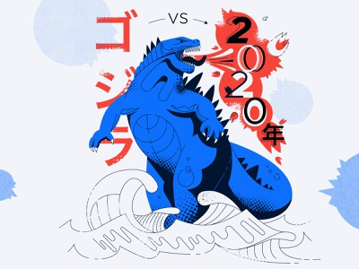 Godzilla hates 2020 vector illustration