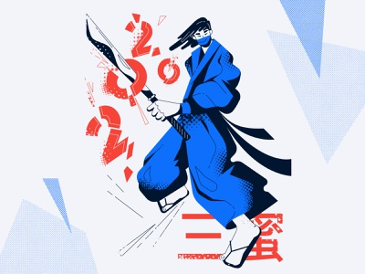 Samurai hates 2020 vector illustration