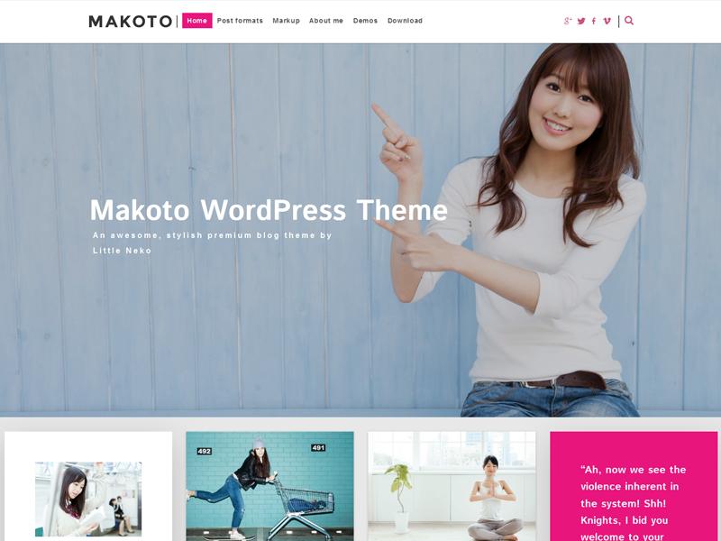 Makoto 2 cover