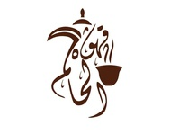 the king coffee logo